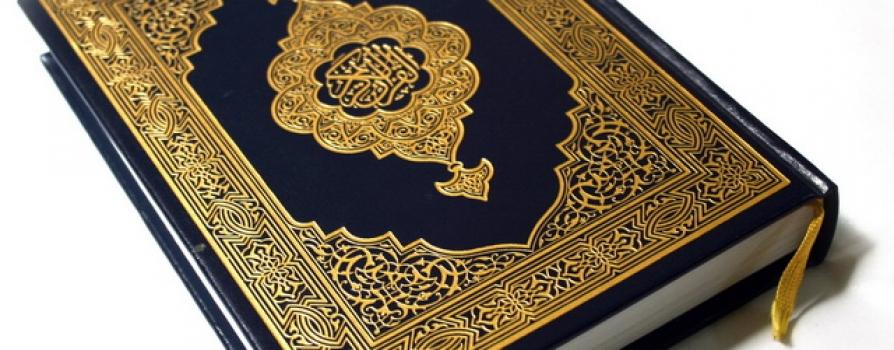Pandangan Donor Mata dalam Agama Islam